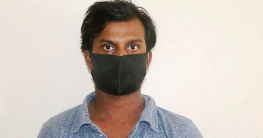 जबरजस्ती करणीको आरोपमा भारतीय नागरिक पक्राउ