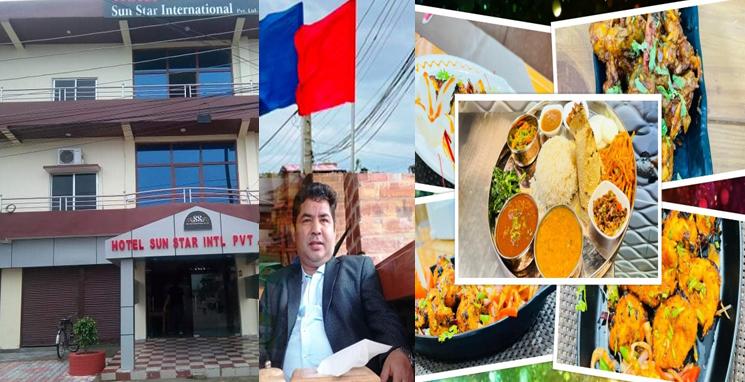 लुम्बिनीको पर्यटनलाई लक्षित गरी भैरहवामा होटल सन स्टार ईन्टरनेशनल संचालनमा