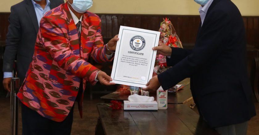 प्रधानमन्त्री देउवाद्वारा डा. उपाध्यायलाई ५२औ विश्व रेकर्ड गिनिज बुक अफ वल्र्ड रेकर्डको प्रमाण प्रत्र हस्तान्तरण