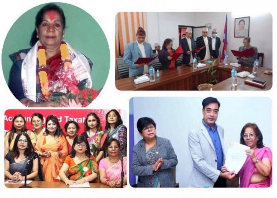 नेपाल महिला चेम्बरकी सल्लाहकार निलम ताम्राकार योजना आयोगको सदस्यमा मनोनयन
