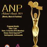 कार्तिक १५ गते होटल इम्पेरियलमा 'एएनपी नेशनल अवार्डस'आयोजना हुदै